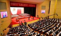 市政协党组学习传达省第十一次党代会精神
