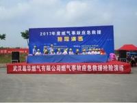 鄂州市开展2017年度燃气事故应急救援 抢险演练