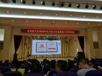 鄂州市规划局加市直机关党组织和党员 基本信息采集工作培训会