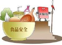 市食品药品监督管理局三举措扎实推进基层监管所规范化建设