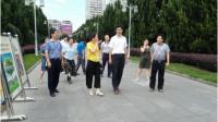 省公民科学素质工作督查组来凤凰街道滨湖社区考察科普工作