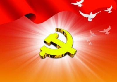 李兵:把维护党中央权威和集中统一领导作为最大纪律和规矩