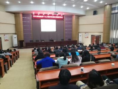 省委宣讲团为鄂州职大员工宣讲十九大精神