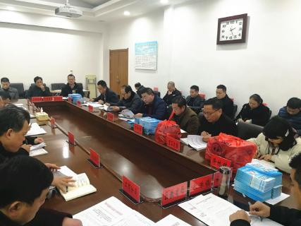 鄂城区动员部署防范和处置非法集资工作
