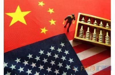 国务院关税税则委员会发布公告决定对原产于美国的部分进口商品提高加征关税税率