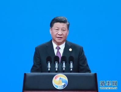 从三场重要外交活动看习近平的全球视野
