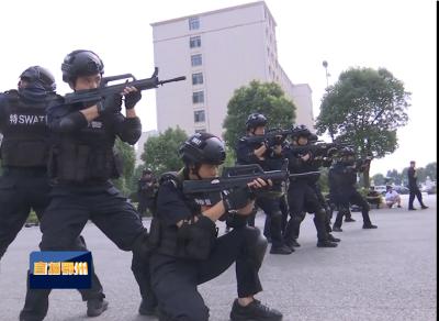 鄂州警界   开展计划大练兵  提升公安作战能力