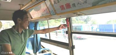 """市公汽公司为车辆""""体检"""" ,杜绝""""带病车""""上路!"""