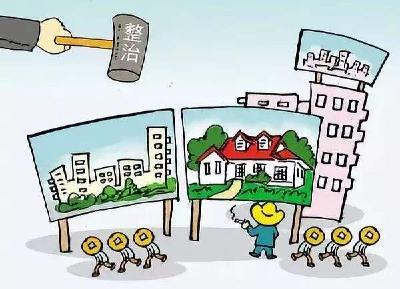 """文明创建长效化·提升市民幸福感   鄂州对违法户外广告牌""""零容忍"""""""