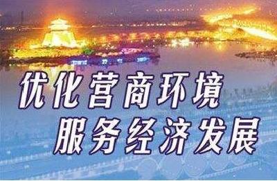 """优化营商环境   鄂州民企和百姓眼里的""""百年老店"""""""