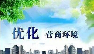 用优质服务安商招商!长江容器顺利入驻临空产业园