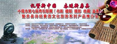"""【直播】""""礼赞新中国 奋进新房县""""文艺汇演"""