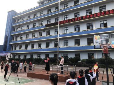 新民街小学庆祝建队70周年主题队日活动精彩纷呈