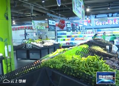 国庆长假全市消费品市场累计销售额达9.4亿元