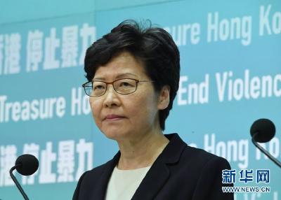 香港特区政府制订《禁止蒙面规例》,港澳办:坚决支持!