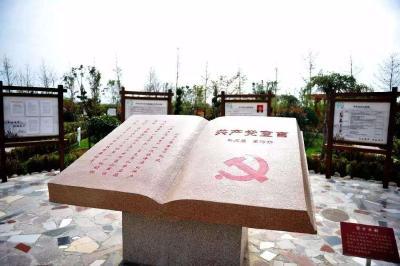 《求是》杂志发表习近平总书记重要文章《学习马克思主义基本理论是共产党人的必修课》