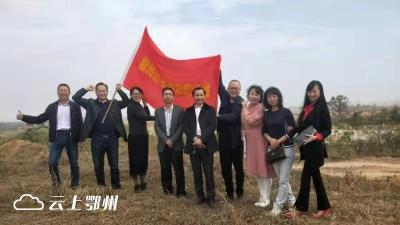 用影像讲好鄂州故事!市影视家协会赴鄂州机场建设现场采风