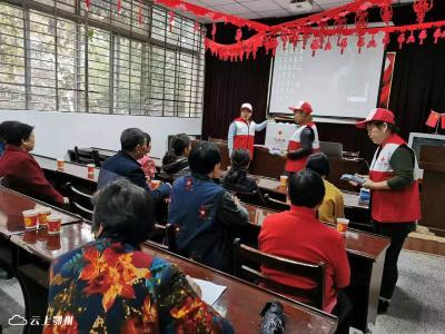 鄂州市四眼井社区红十字服务站开展急救知识宣传活动