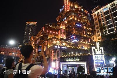 2019:沧海横流 浩荡前行——以习近平同志为核心的党中央引领中国经济高质量发展述评