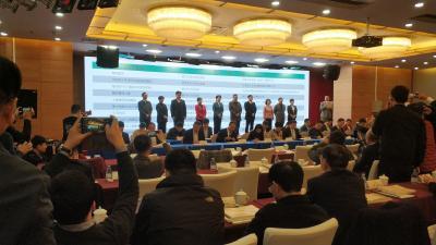 两个文旅项目签约落户鄂州  总投资额达120亿元