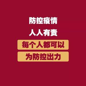 武汉公布接收社会爱心捐赠账户和急需物资信息