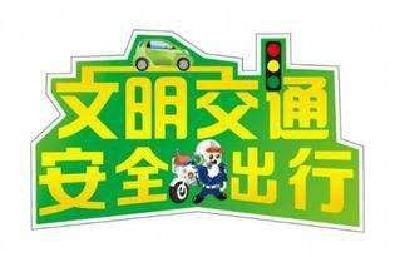 """曝光继续!鄂州这些公务车教练车出租车""""上榜""""……"""