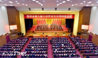 市八届人大四次会议闭幕:王立出席会议并讲话 刘海军等出席