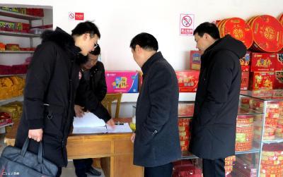 汀祖镇开展春节前安全专项整治行动