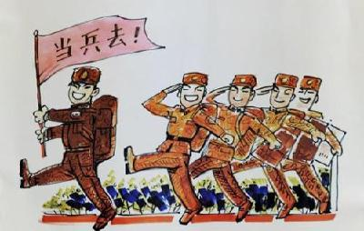 湖北省军区首长话征兵