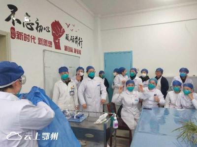 新型肺炎防控·鄂州在行动 | 市三医院:暂停所有门诊服务 全力迎战新型肺炎