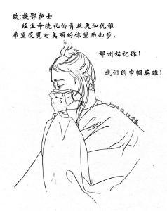 鄂州籍女大学生李茜手绘敬意和感恩:《贵州鄂州,风雨同舟》群像