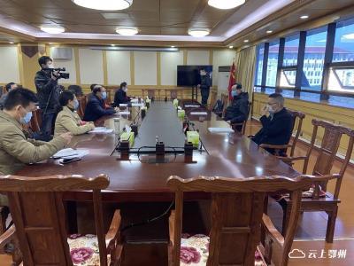 两院士莅临我市调研指导 王立会见并参加座谈