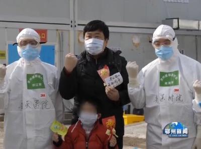 刘韬:治愈走出鄂州雷山医院 期待返回贵州雷山驻村