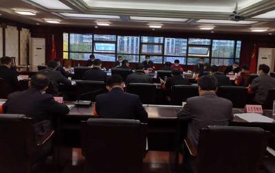 刘海军主持召开市政府常务会议:早日实现新冠肺炎在院患者清零  未雨绸缪做好安全生产相关工作