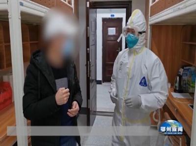 记者探访:走进鄂州最大新冠肺炎患者集中隔离点