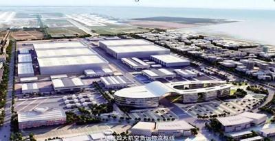 国家批复!鄂州机场又有重大进展