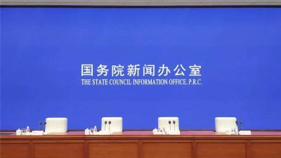 直播 | 增加地方政府专项债规模强化对中小微企业普惠性金融支持发布会