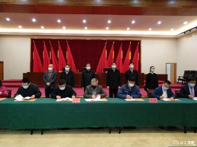 王立刘海军出席银企签约仪式:170家企业获银行贷款和授信240亿元