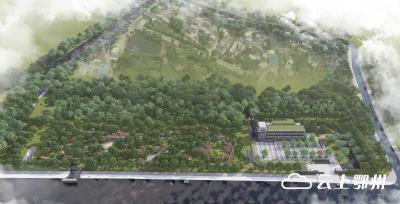地上公园美景 地下污水再生!鄂州首个全地埋式污水处理厂开工建设