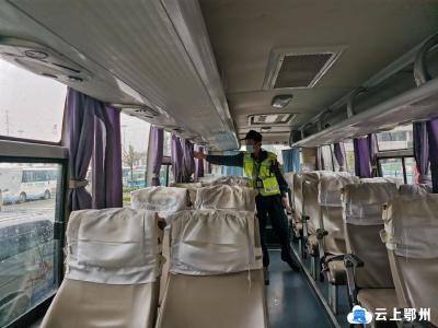 市运管处开展国庆中秋节前安全生产大检查