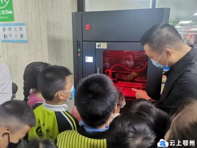 3D打印小课堂 科技大餐度国庆