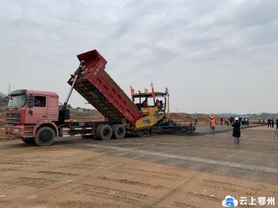 聚焦鄂州机场 | 飞行区场道工程西跑道水稳施工启动