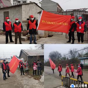 临江乡成立张富清志愿服务突击队协助 疫情防控