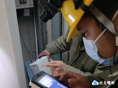 华容供电:排查'串户'走在前 打造优良电力服务基础