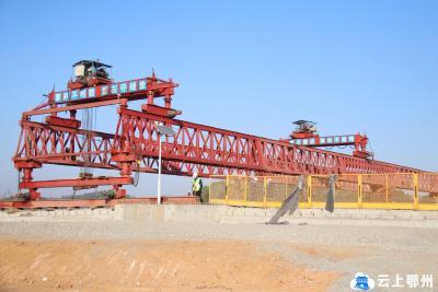 S203鄂州段项目车湖特大桥最后一片箱梁架设完成