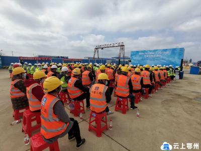 S203鄂州段项目:攻坚克难抓细节 立足岗位保节点