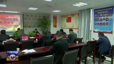 李伟调研工业经济及园区建设工作