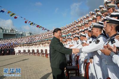 我国第一艘国产航空母舰交付海军 习近平出席交接入列仪式