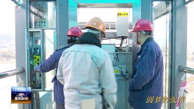 湖北特检院恩施分院对来凤火车站站前广场电梯进行检验验收
