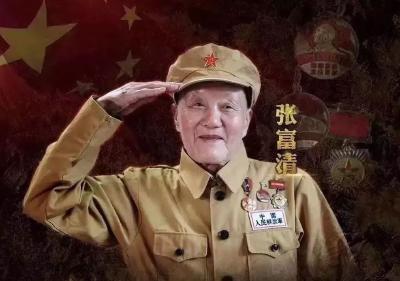 张富清荣膺全国离退休干部先进个人